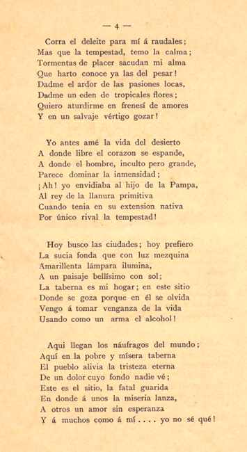 Poemas De Borrachos